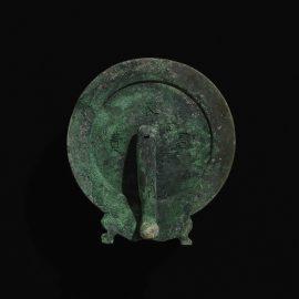 An Unusual Bronze Mirror With Hinged Leg字紋樞合頁銅鏡