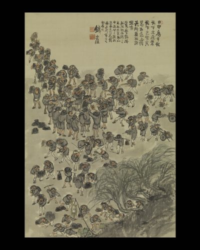 Tomioka Tessai 富岡鉄斎 (1836-1924)