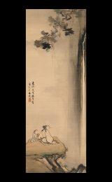 Tani Buncho 谷文晁 (1763-1840)