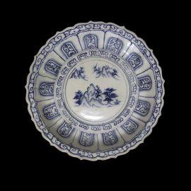 """Vietnamese Underglaze-blue Decorated """"Island"""" Dish安南青花島  紋大瓷盤"""