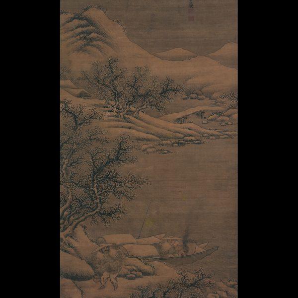 Ye Kuang [Yeh K'uang] 葉廣<br>(paintings Dated 1597-1621)